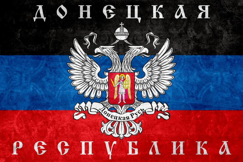 Антенная Служба ДНР