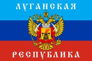 Антенная Служба ЛНР ДНР