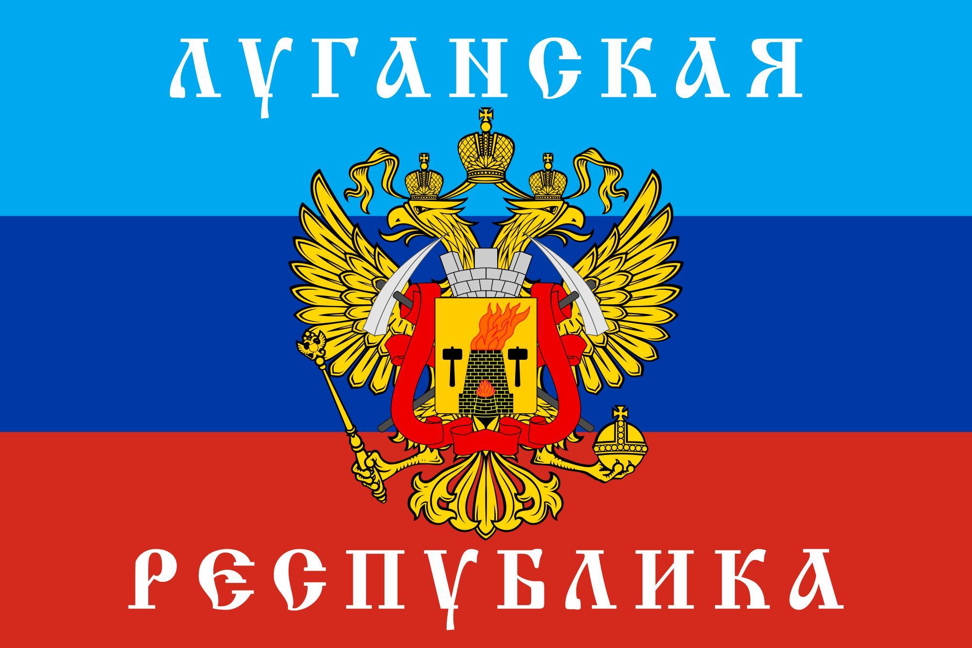Антенная Служба ЛНР