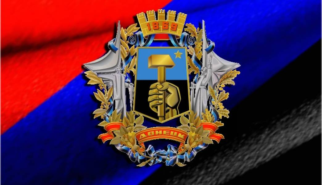 Антенная служба Донецк